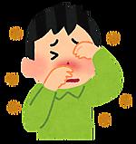 Kafun_kayui